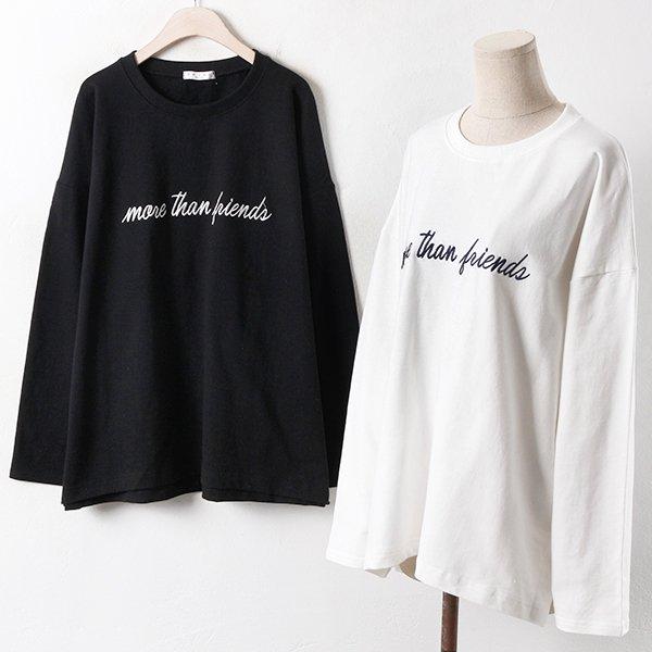 빅사이즈 레터링 도매 배송대행 미시옷 임부복