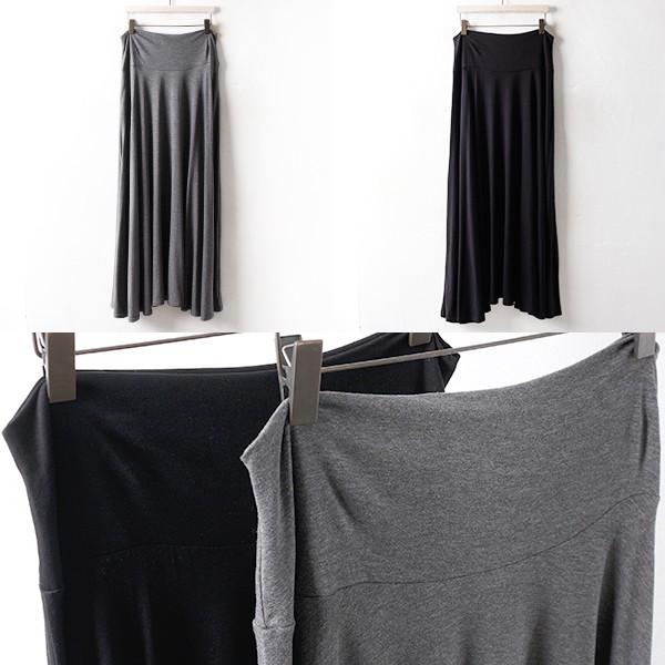하이 밴드플레어스커트 WW1486M905  도매 배송대행 미시옷 임부복