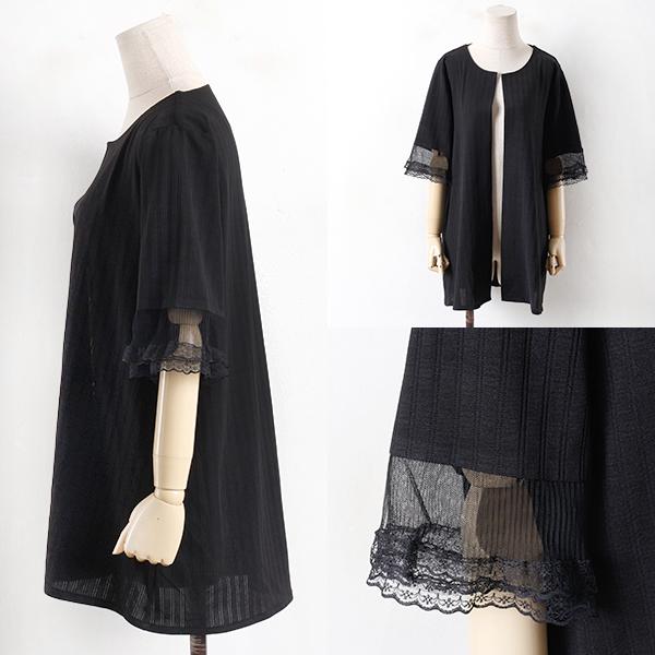 레이스 블랙 가디건 BG2051M905  도매 배송대행 미시옷 임부복