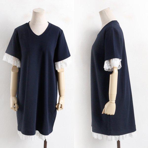 빅사이즈 큐티 도매 배송대행 미시옷 임부복