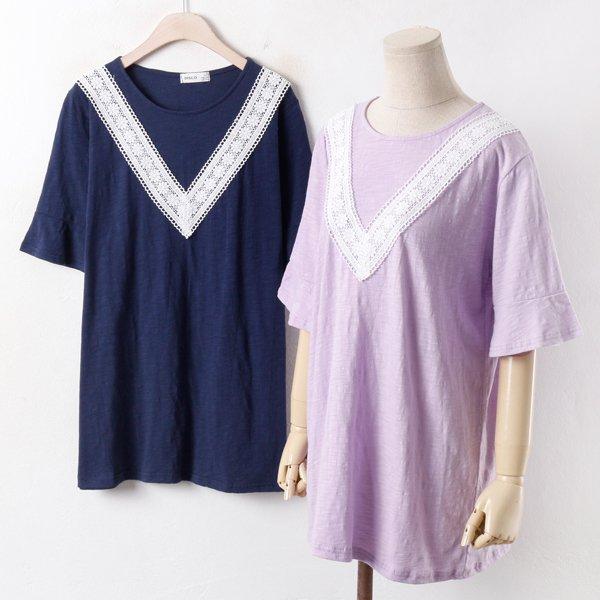 빅사이즈 브이 도매 배송대행 미시옷 임부복