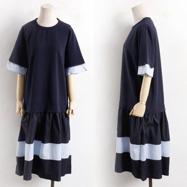 빅사이즈 배색줄지 도매 배송대행 미시옷 임부복