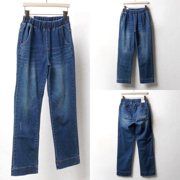 일자 블록 청 팬츠 MD3331M810  도매 배송대행 미시옷 임부복
