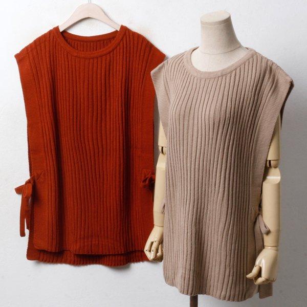 트임 라인 리본조끼 EB3370M810  도매 배송대행 미시옷 임부복