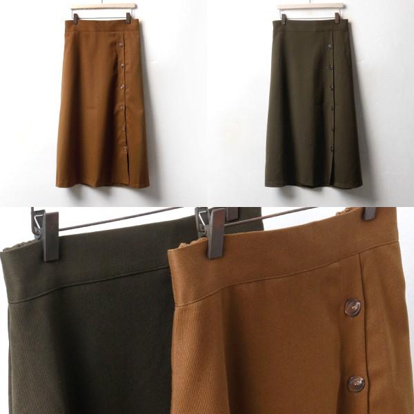 프렌치 키스 스커트 PE3403M810  도매 배송대행 미시옷 임부복