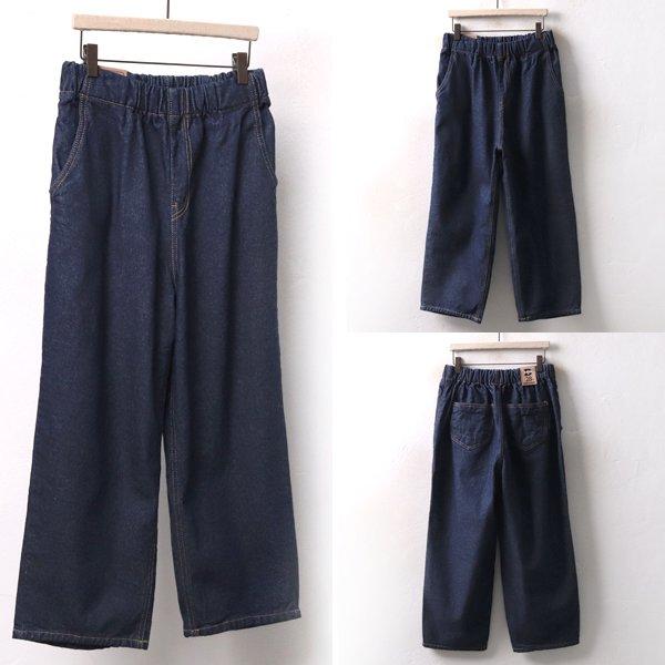청밴딩 와이드 팬츠 DO3957M812  도매 배송대행 미시옷 임부복