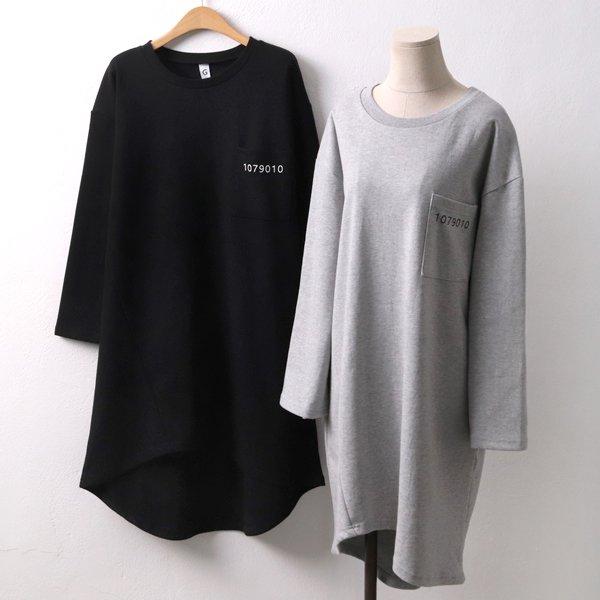레터링 언발 원피스 GO4408M902  도매 배송대행 미시옷 임부복