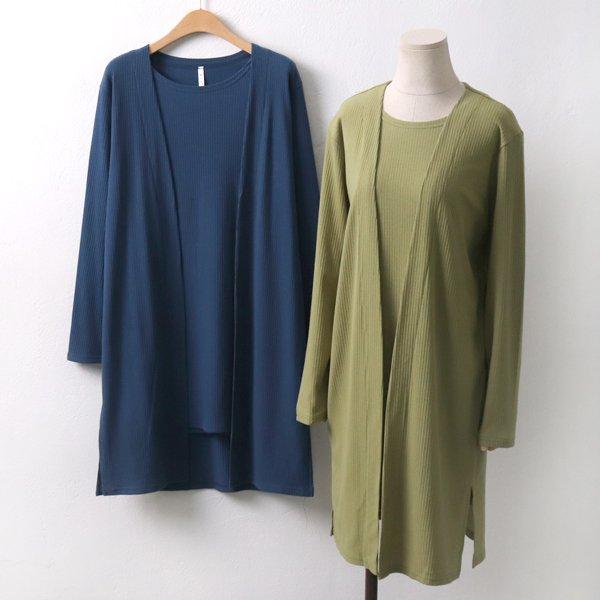 나시가디건골지세트 MN5236M905  도매 배송대행 미시옷 임부복