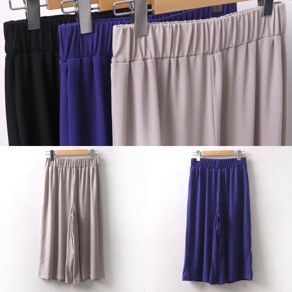 소프트와이드바지 OP5627M906  도매 배송대행 미시옷 임부복