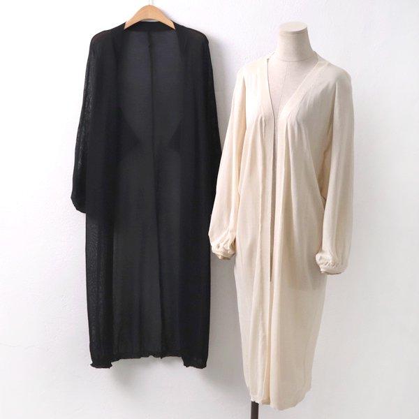 베이직롱니트가디건 OP5637M906  도매 배송대행 미시옷 임부복