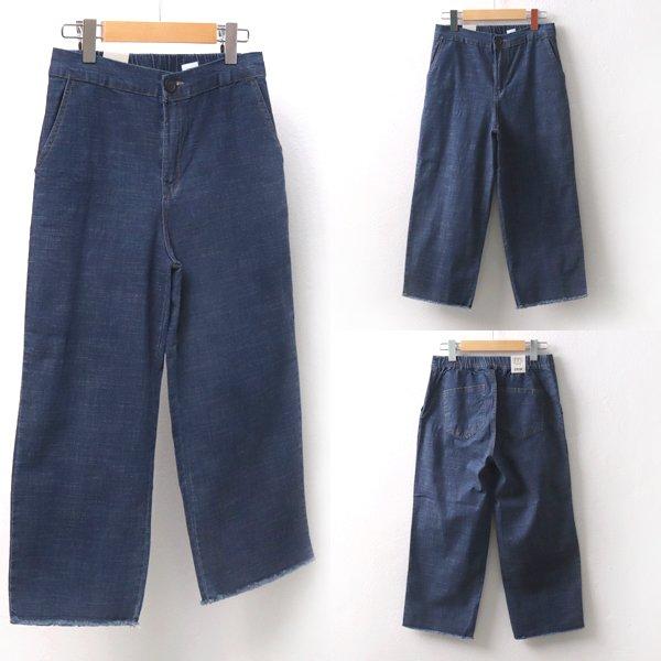 스판 8부진청바지 MD5652M906  도매 배송대행 미시옷 임부복
