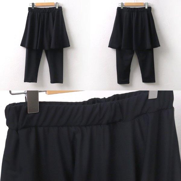 시원7부치마레깅스 GY5680M906  도매 배송대행 미시옷 임부복