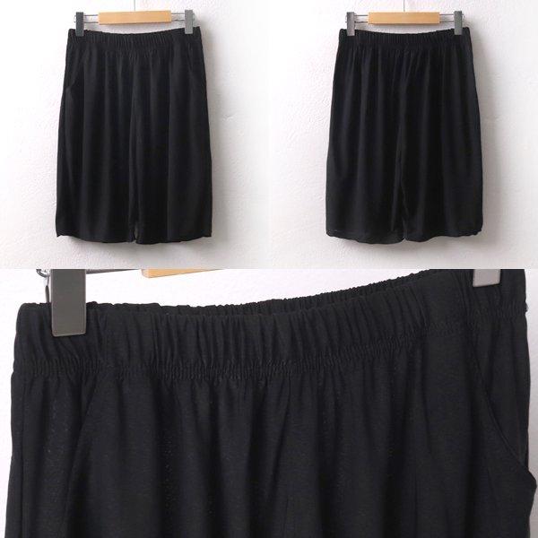 썸머데이5부쿨바지 KK5971M907  도매 배송대행 미시옷 임부복