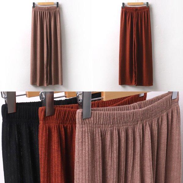 밴딩니트골지통바지 DK6834M001  도매 배송대행 미시옷 임부복