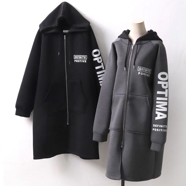 옵티마후드롱집업 PO6939M001  도매 배송대행 미시옷 임부복