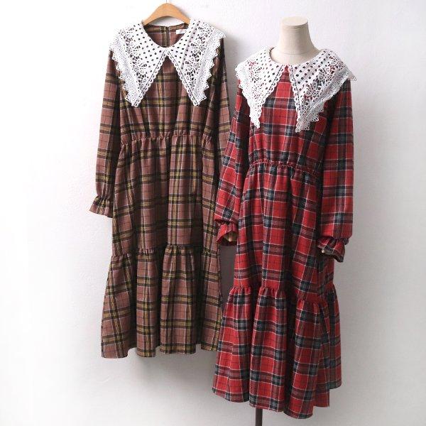 말런레이스롱원피스 LT7480M911  도매 배송대행 미시옷 임부복