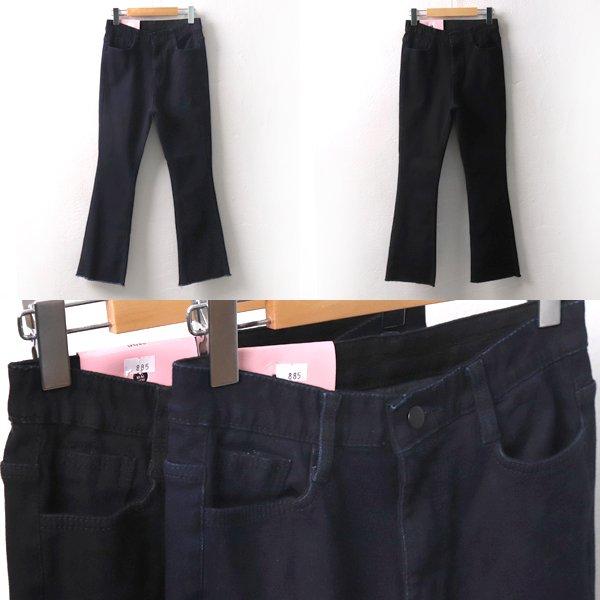 핫히트기모부츠컷진 CA7509M912  도매 배송대행 미시옷 임부복
