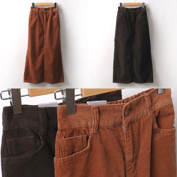 코듀로이슬림스커트 DO7636M912  도매 배송대행 미시옷 임부복