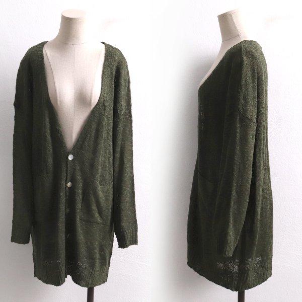 밀키카키V롱가디건 RMD8112M001  도매 배송대행 미시옷 임부복