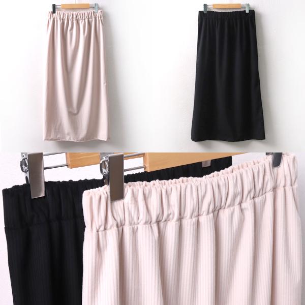 골덴밴딩롱스커트 WW8114M001  도매 배송대행 미시옷 임부복