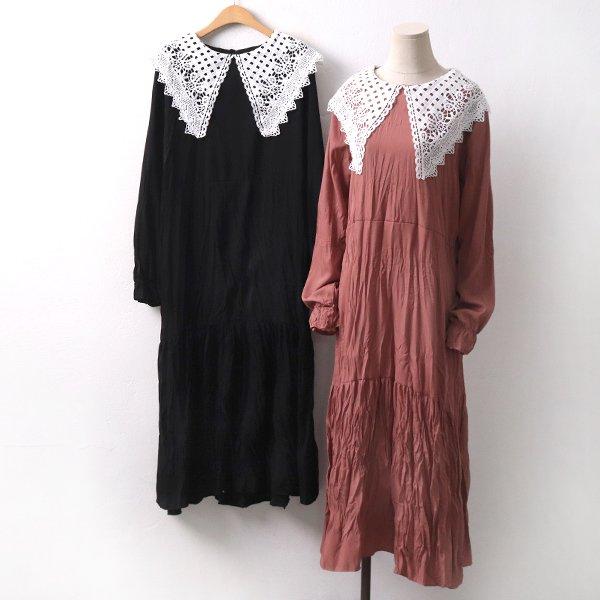 플리츠레이스원피스 LT8120M001  도매 배송대행 미시옷 임부복