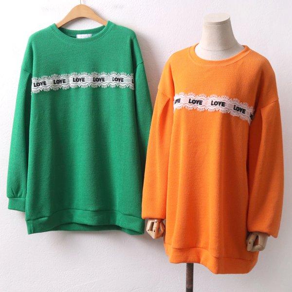 러브니트맨투맨 ZY8273M002  도매 배송대행 미시옷 임부복