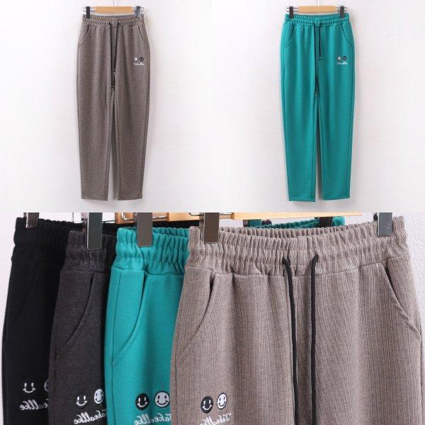 스마일밴딩츄리닝 MC8345M002  도매 배송대행 미시옷 임부복