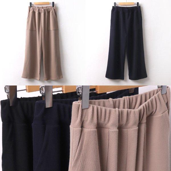 샌드골지와이드팬츠 ZY8399M002  도매 배송대행 미시옷 임부복