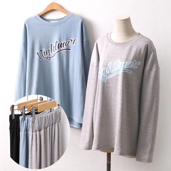 투피스트레이닝세트 RA8454M002  도매 배송대행 미시옷 임부복