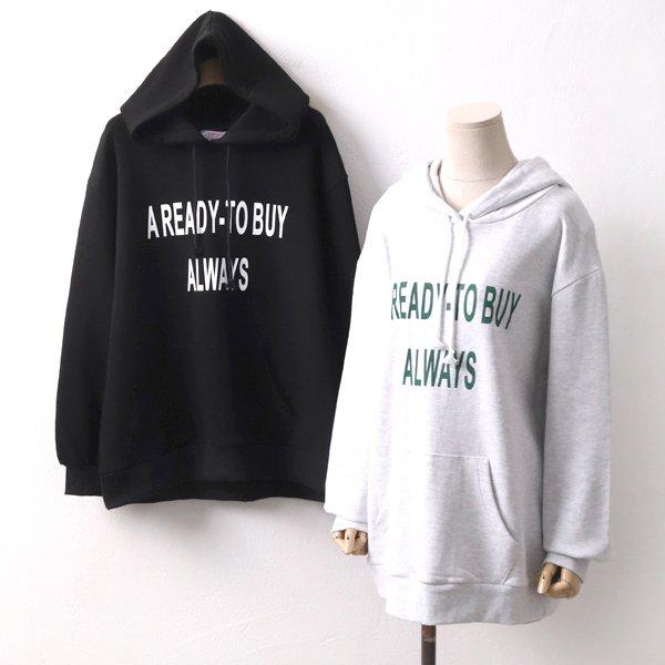 캥거루포켓레디후드 CH8605M002  도매 배송대행 미시옷 임부복