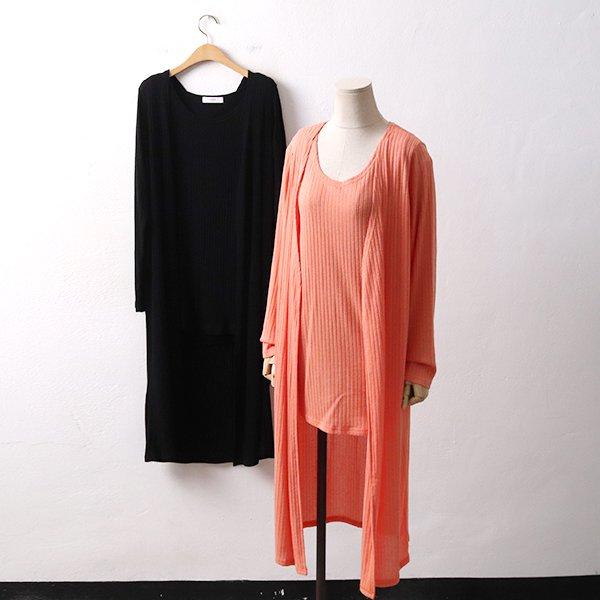 빅사이즈 보니롱로브세트 BE8978M003 도매 배송대행 미시옷 임부복