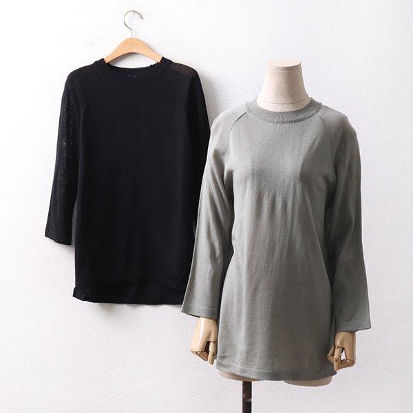 빅사이즈 나그랑박시티셔츠 AP9026M003 도매 배송대행 미시옷 임부복