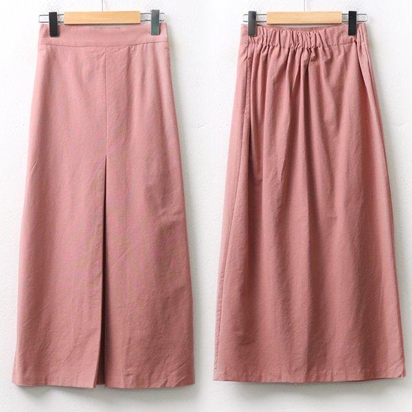 007 무지주름슬림롯스커트 DNNA170 도매 배송대행 미시옷 임부복