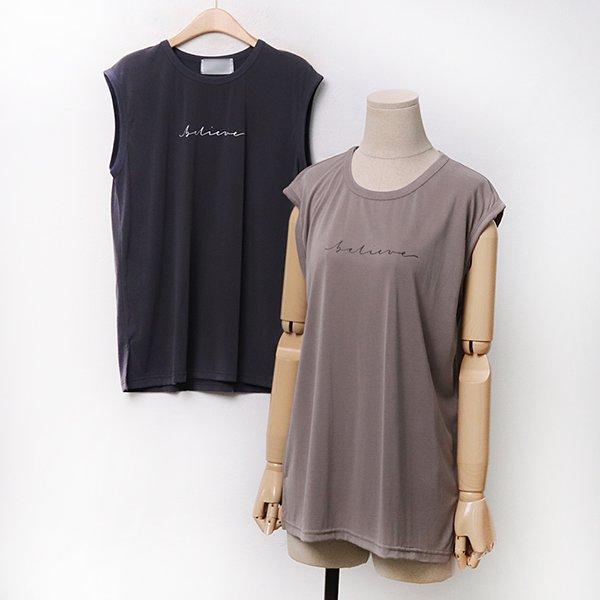 007 트임모달랍빠영문나시 DEZA247 도매 배송대행 미시옷 임부복