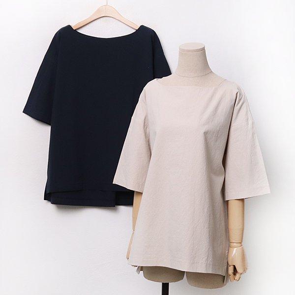007 루즈모던트임치마세트 DBAA248 도매 배송대행 미시옷 임부복