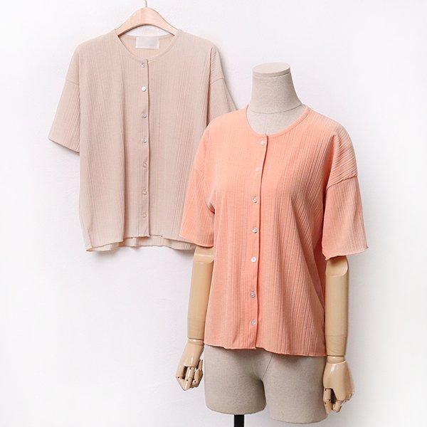 007 메쉬골지하프가디건 DEZA257 도매 배송대행 미시옷 임부복