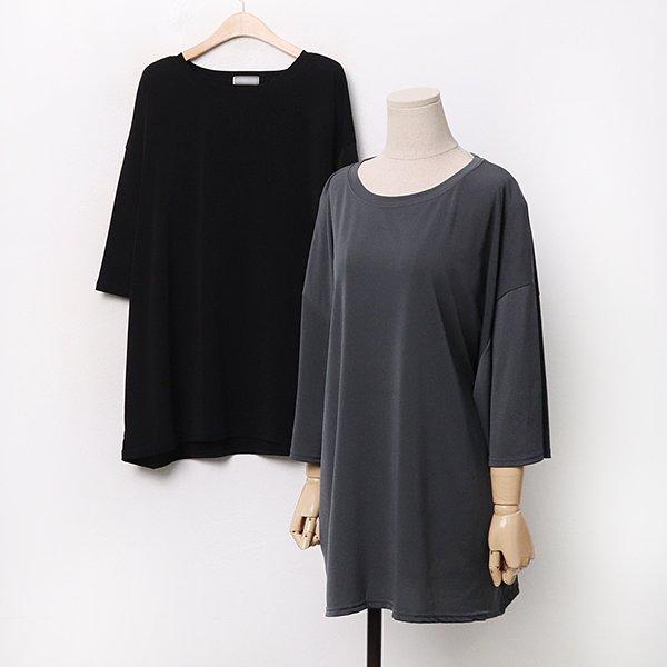 007 하이텐션쿨티바지세트 DRAA263 도매 배송대행 미시옷 임부복