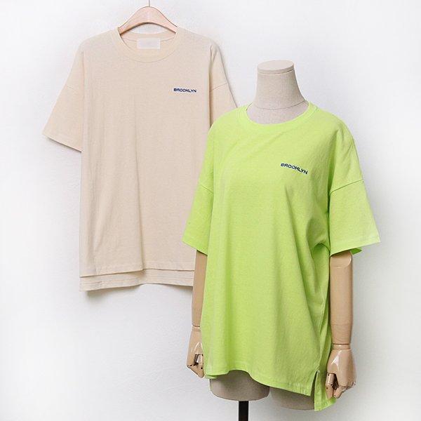 008 심플레터링언발면티 DEZA300 도매 배송대행 미시옷 임부복