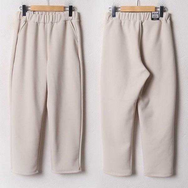 012 칼라밍크기모배기팬츠 DLOB676 도매 배송대행 미시옷 임부복