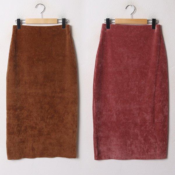012 샤이닝롱H라인스커트 DMOB679 도매 배송대행 미시옷 임부복