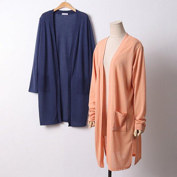103 애프터눈루즈핏가디건 DOLD197 도매 배송대행 미시옷 임부복