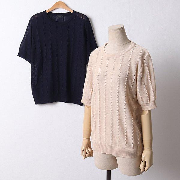 104 유니크라운드니트반팔 DAPD205 도매 배송대행 미시옷 임부복