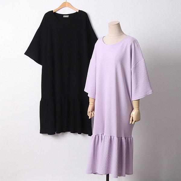 104 멜로디골지주름원피스 DRAD234 도매 배송대행 미시옷 임부복