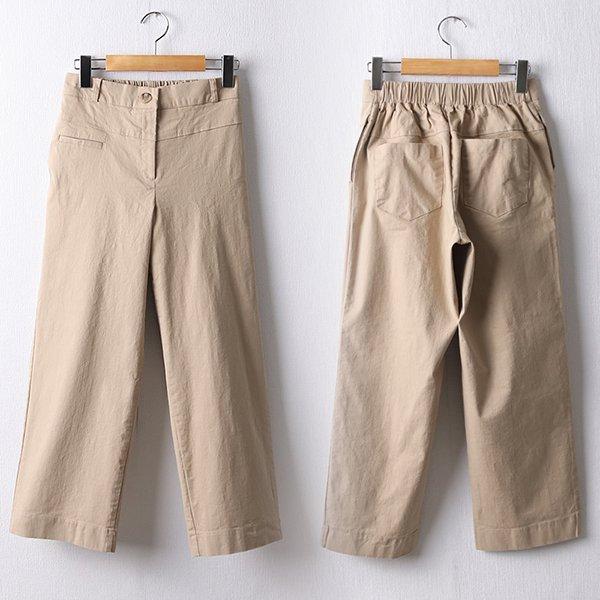 104 무지와이드뒷밴딩팬츠 DMDD354 도매 배송대행 미시옷 임부복