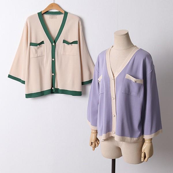 106 진주배색브이넥가디건 DRMD530 도매 배송대행 미시옷 임부복