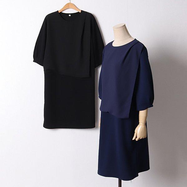 빅사이즈 107 마가렛쉬폰배색원피스 DMND845 도매 배송대행 미시옷 임부복