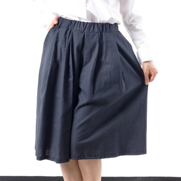 빅사이즈 7부 도매 배송대행 미시옷 임부복