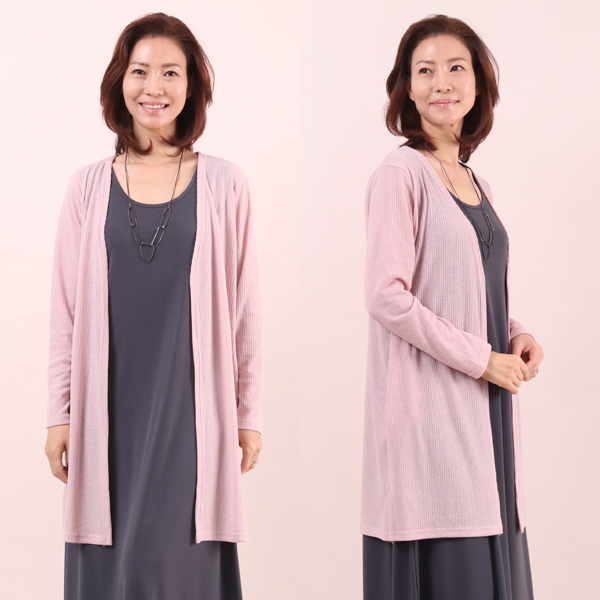 린넨라이트가디건 GO5050M905  도매 배송대행 미시옷 임부복