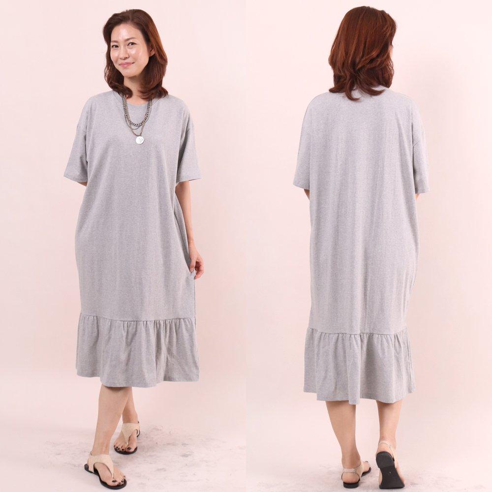베이직셔링롱원피스 WW5559M906  도매 배송대행 미시옷 임부복