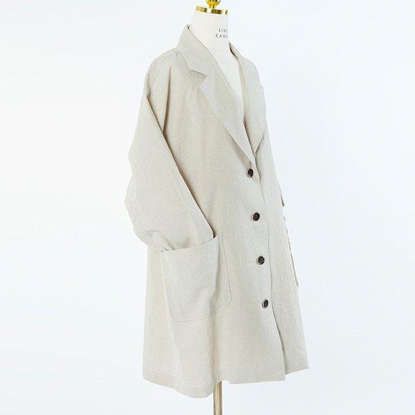 빅사이즈 루즈브이린넨자켓 CM9682M004 도매 배송대행 미시옷 임부복
